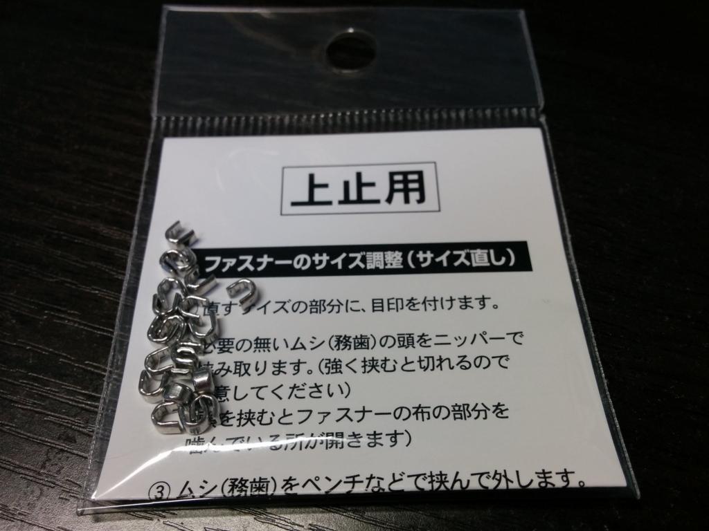 f:id:sasamatsu:20150913165054j:plain