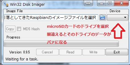 f:id:sasamatsu:20150923182553p:plain