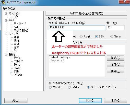 f:id:sasamatsu:20150923183322p:plain