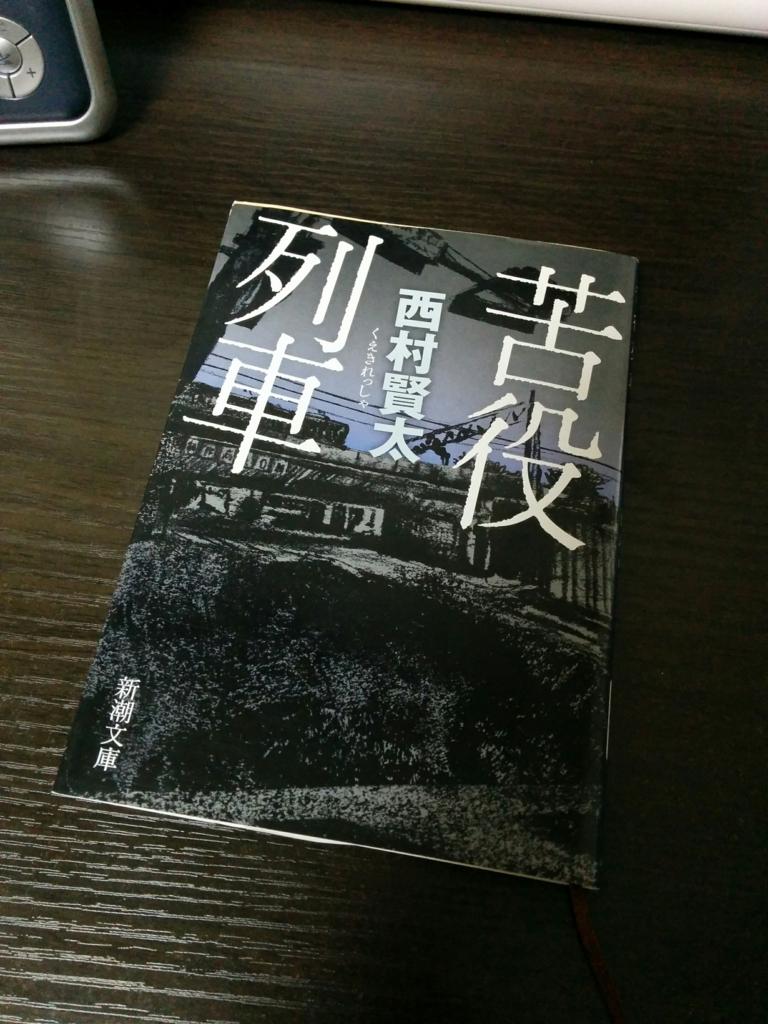 f:id:sasamatsu:20160223231659j:plain
