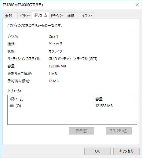 f:id:sasamatsu:20160829172800p:plain