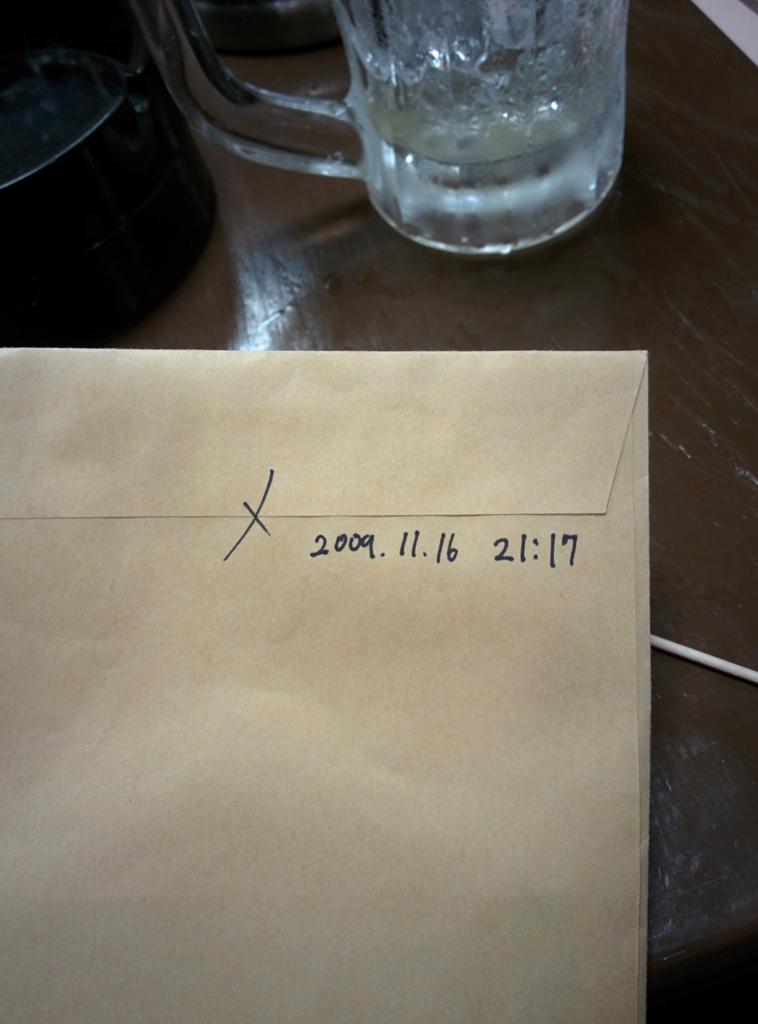 f:id:sasamatsu:20170102195023j:plain