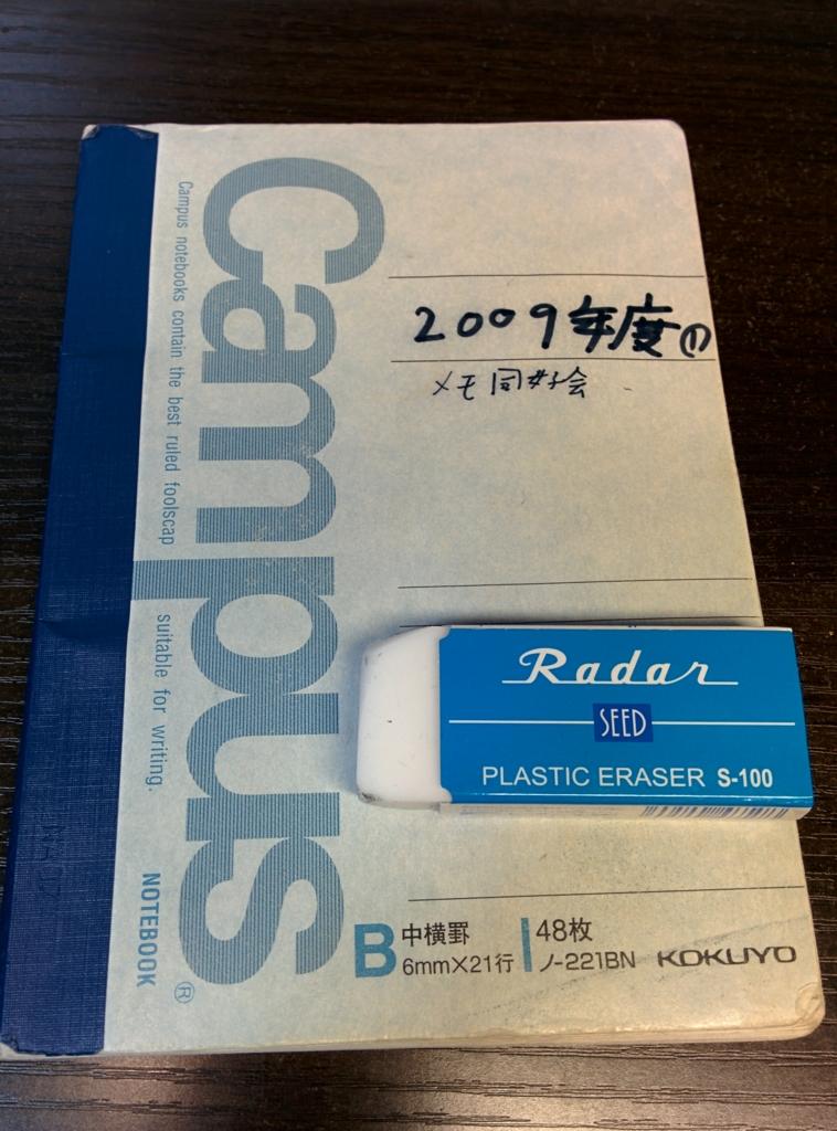 f:id:sasamatsu:20170104011629j:plain