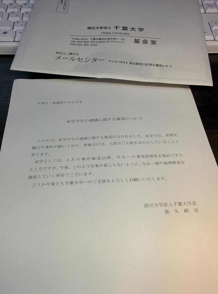f:id:sasamatsu:20170112025047j:plain
