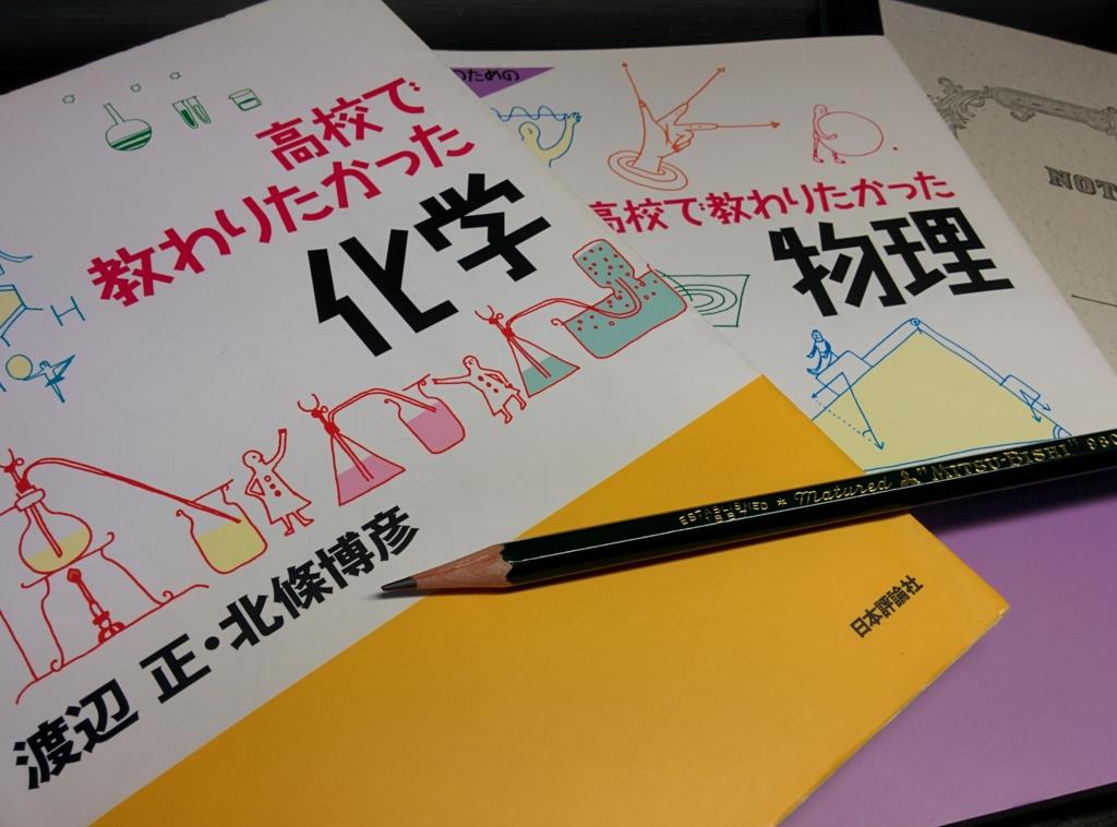f:id:sasamatsu:20170209031757j:plain