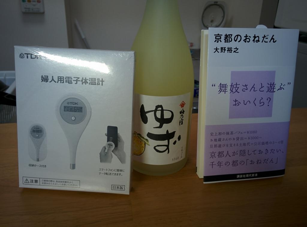 f:id:sasamatsu:20170713141723j:plain