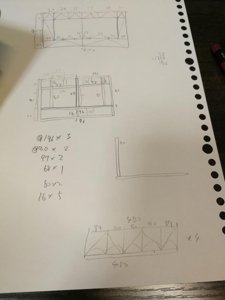 f:id:sasamatsu:20171122164315j:plain