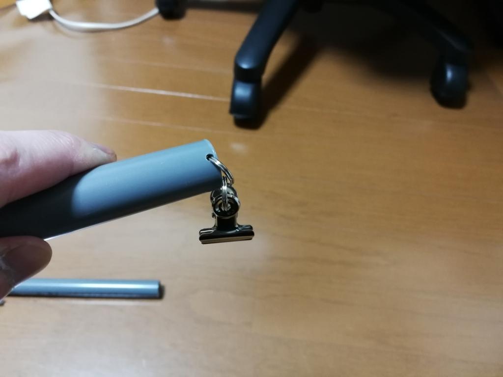 f:id:sasamatsu:20180115133003j:plain