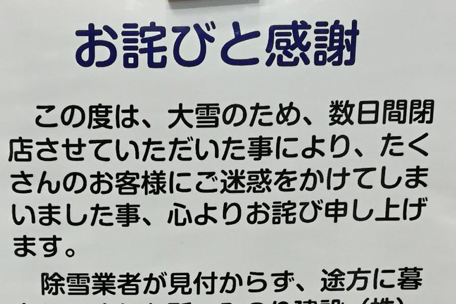 f:id:sasamatsu:20180212190449j:plain