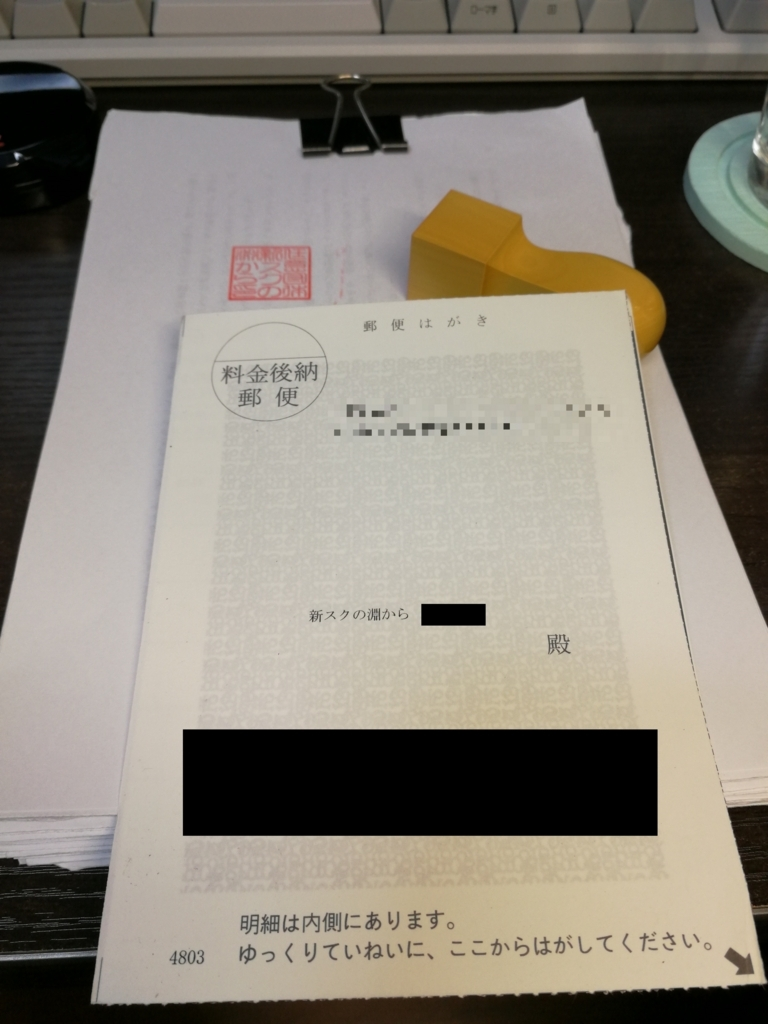 f:id:sasamatsu:20180224142304j:plain