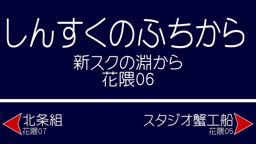 f:id:sasamatsu:20181006220556p:plain