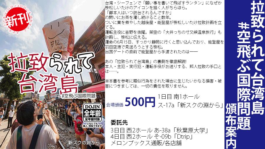 f:id:sasamatsu:20190731170205p:plain