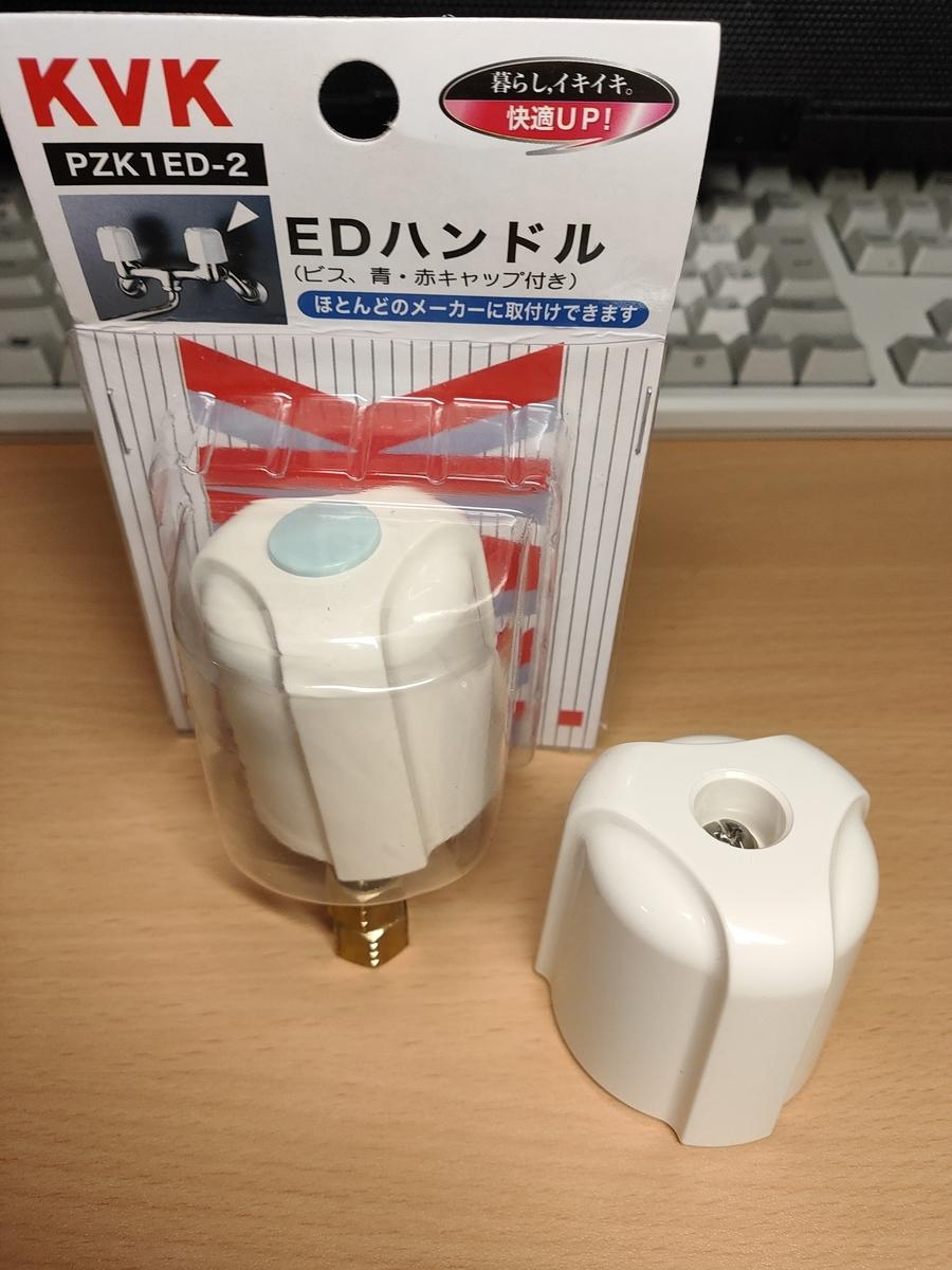 f:id:sasamatsu:20200216002052j:plain