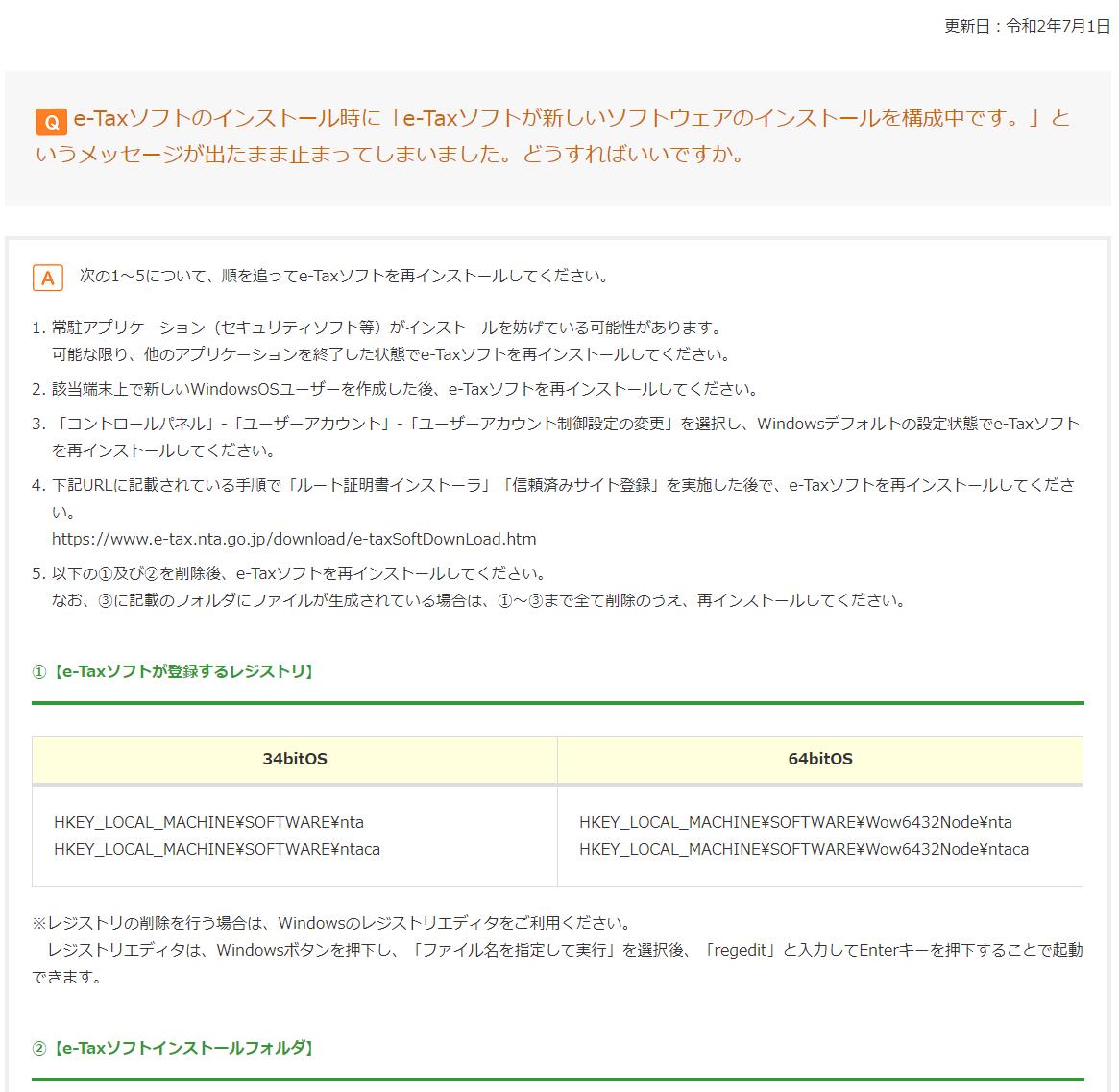 f:id:sasamatsu:20210215165435p:plain