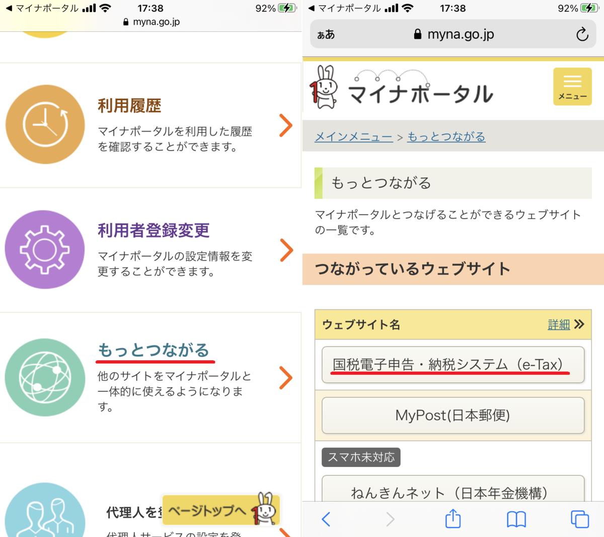f:id:sasamatsu:20210215174319p:plain