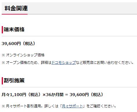f:id:sasamatsu:20210913085008p:plain