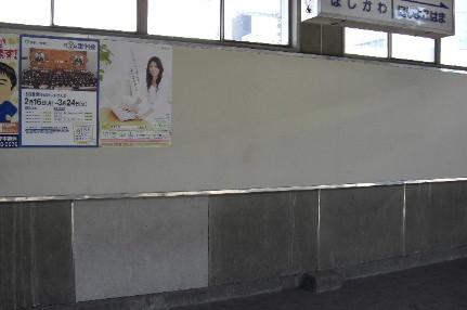 f:id:sasameyuki47:20090216110852j:image