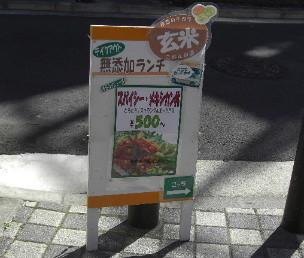 f:id:sasameyuki47:20090216113823j:image