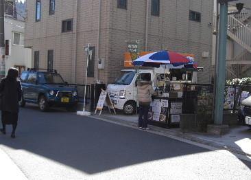 f:id:sasameyuki47:20090216113903j:image