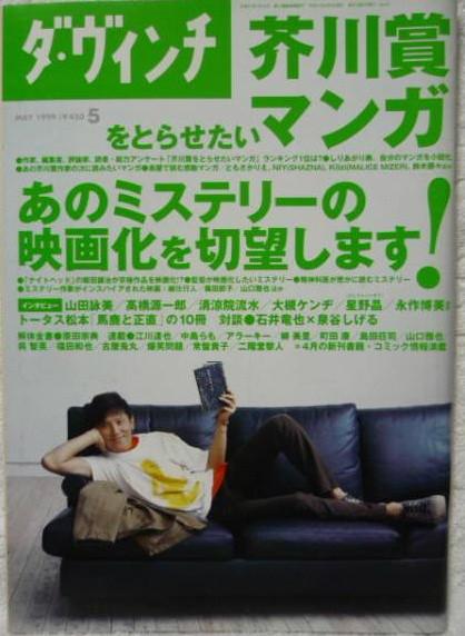 f:id:sasameyuki47:20090226002104j:image