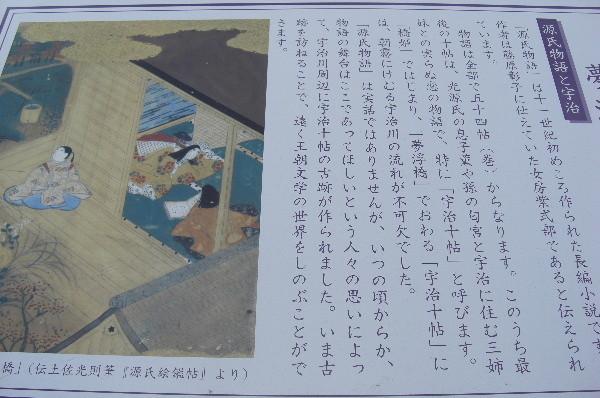 f:id:sasameyuki47:20090325112732j:image