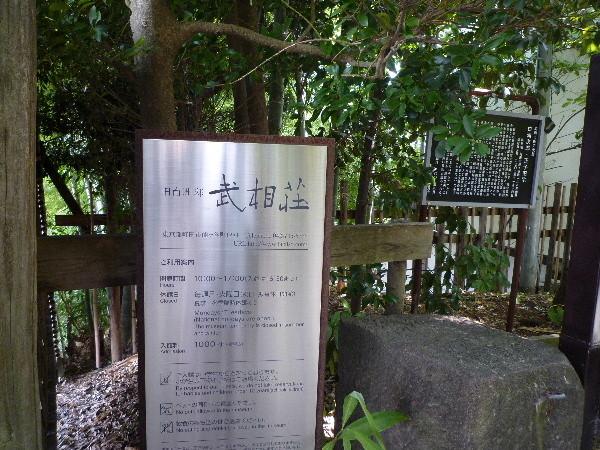f:id:sasameyuki47:20090716133130j:image