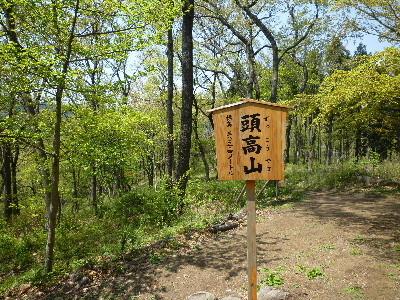 f:id:sasameyuki47:20100426115608j:image