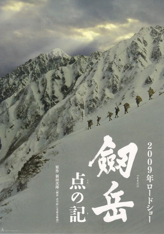 f:id:sasameyuki47:20100514005252j:image