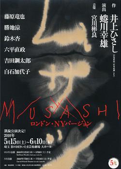 f:id:sasameyuki47:20100608235353j:image