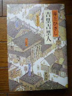 f:id:sasameyuki47:20100610100318j:image