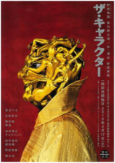 f:id:sasameyuki47:20100702230854j:image