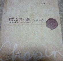 f:id:sasameyuki47:20100704204323j:image