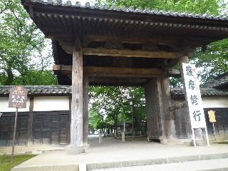 f:id:sasameyuki47:20100705113542j:image