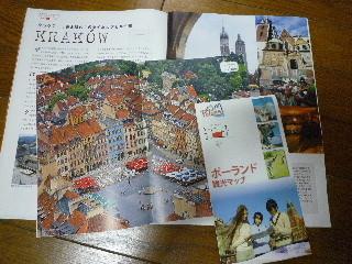 f:id:sasameyuki47:20100809104131j:image