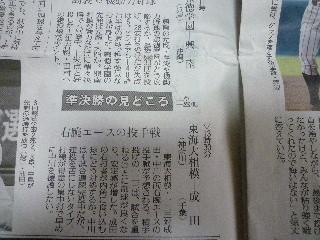 f:id:sasameyuki47:20100820110337j:image
