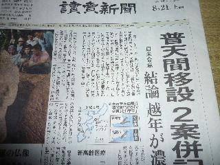 f:id:sasameyuki47:20100821194837j:image