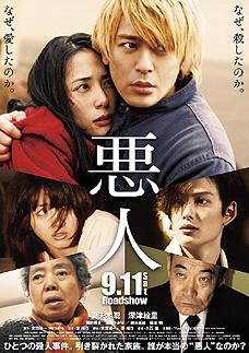 f:id:sasameyuki47:20100919002336j:image
