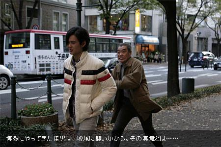 f:id:sasameyuki47:20100919003241j:image