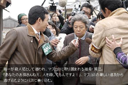 f:id:sasameyuki47:20100919005405j:image