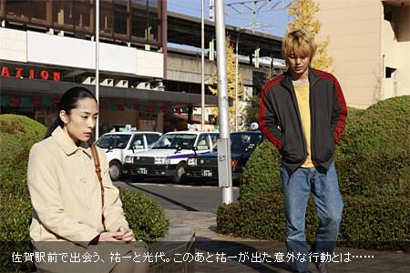 f:id:sasameyuki47:20100919005534j:image