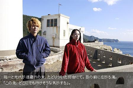 f:id:sasameyuki47:20100919010006j:image