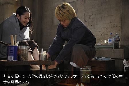 f:id:sasameyuki47:20100919010508j:image