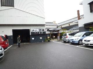 f:id:sasameyuki47:20101025124335j:image