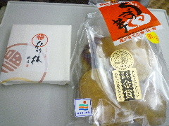 f:id:sasameyuki47:20101025201213j:image