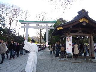 f:id:sasameyuki47:20110102153821j:image