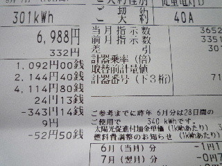 20110702164642
