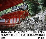 f:id:sasameyuki47:20110909001351j:image:w360:right