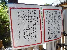 f:id:sasameyuki47:20110915122851j:image:left