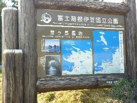 f:id:sasameyuki47:20110929145654j:image:left