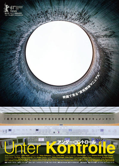f:id:sasameyuki47:20111117190237j:image